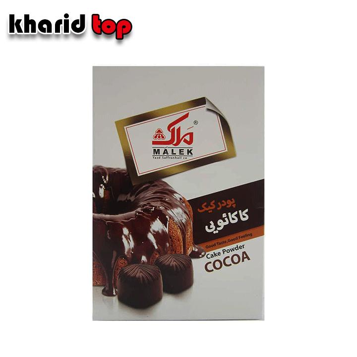 پودر کیک کاکائویی ملک