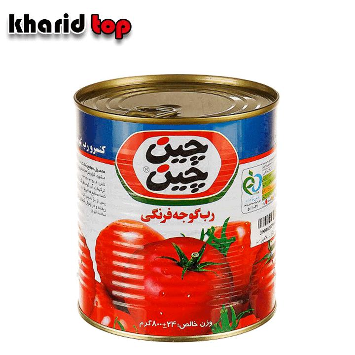رب گوجه فرنگی چین چین آسان بازشو