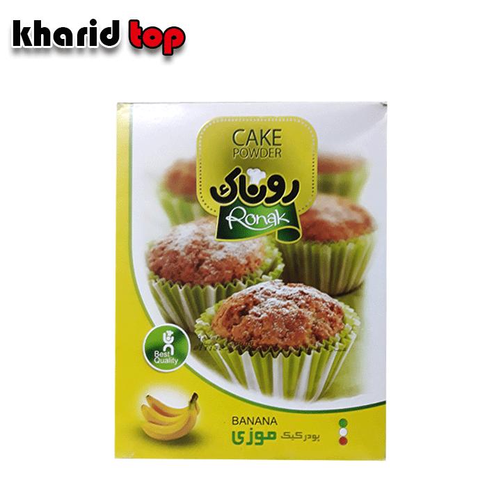 پودر کیک موزی روناک