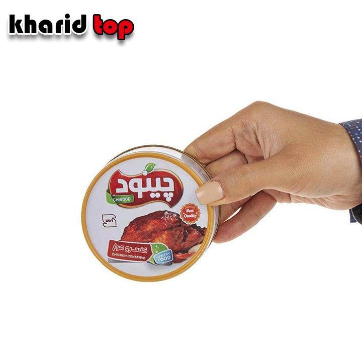 کنسرو مرغ چینود