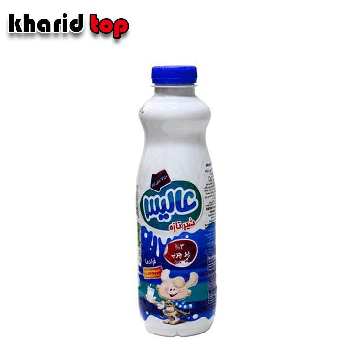شیر فرادما عالیس