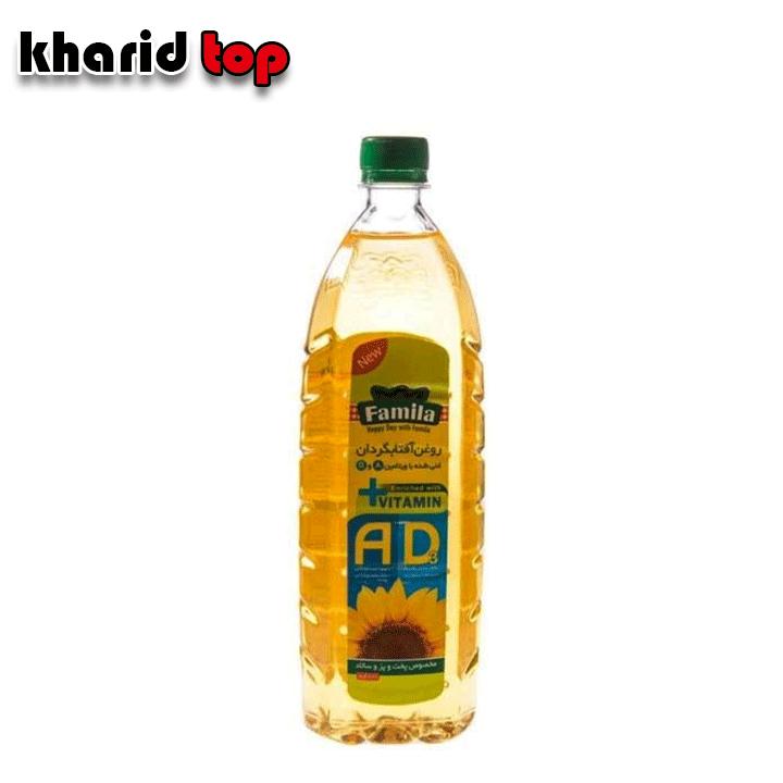 روغن آفتاب گردان ویتامین AD 3 فامیلا