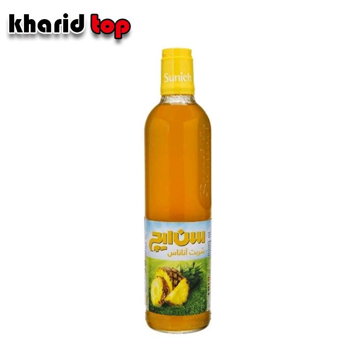 شرب آناناس شیشه سن ایچ